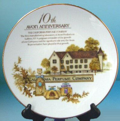 1995 Avon 10th Anniversary Collector's Plate - MIB