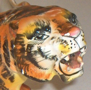 Vintage Handpainted Tiger Planter #G5150/S