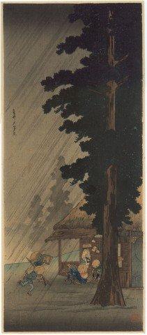 Woodblock Print Takahashi Shôtei - Shower at Takaido Passengers at a loss