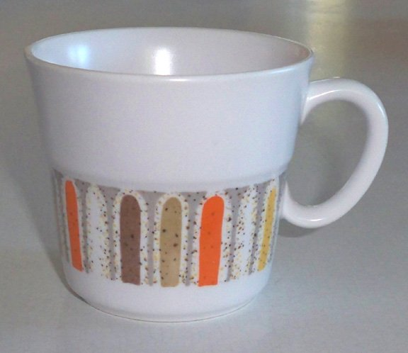 Vintage Noritake Progression Mardi Gras Cup (no saucers) - Set of 3