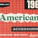 Vintage 1961 Rambler American Accessories Automobile Sales Brochure