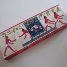 Wood Expressions Senet Game The Favorite Game of Egyptian Pharoahs