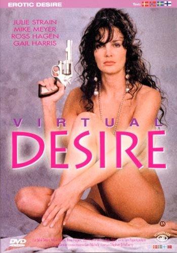 Virtual Desire (1995, Julie Strain) R2 New DVD