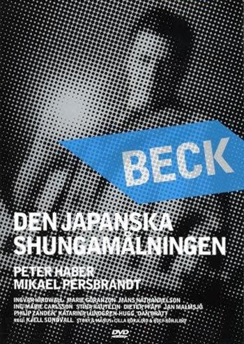 Beck 21 - The Japanese Painting (2006) English sub DVD