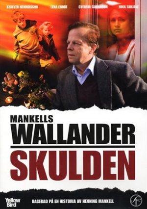 Wallander 15 The Guilt (Skulden) English subs NEW DVD