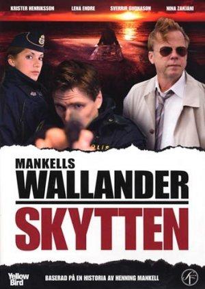 Wallander 21 the Shooter (2009, Skytten) NEW R2 PAL DVD