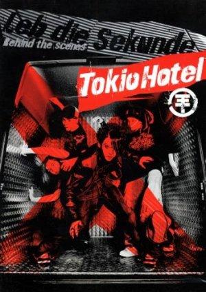 Tokio Hotel Leb Die Sekunde - Die Fan (2005) NEW R2 DVD