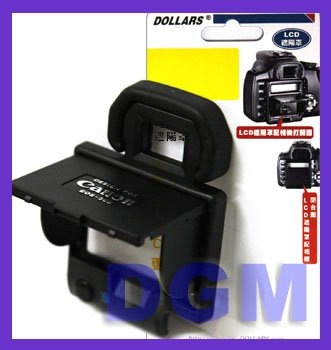 LCD monitor protect for Canon EOS 50D