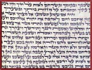 "Mezuzah Parchment 6"" size Kosher Klaf , scroll"