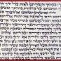 "Mezuzah Parchment 4.75"" size Kosher Klaf , scroll"