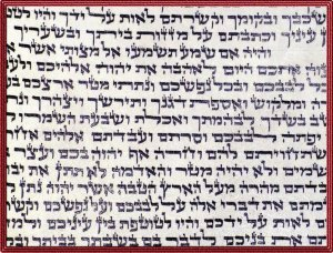Kosher Klaf Mezuzah Scroll Scribed by Hand in Israel 12