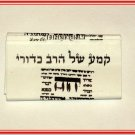 Rare Kabbalah Protection Amulet Talisman Paper Evil eye