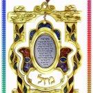 WOOD HOME BLESSING JUDAICA HAMSA KABBALAH WALL DECOR C