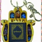 NEW Wood Luck  Success Key chain Hamsa from Holy Land E