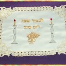 Judaica Shabbat CHALLAH bread cover Israel  NEW holy A