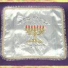 Judaica Shabbat CHALLAH bread cover Israel  NEW holy C