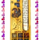 New Crystal Wood Mezuzah judaica Israel Torah Doorpost
