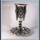 Silver Nickel Kiddush Shabbat Cup and Tray Judaica New