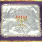 Judaica Shabbat CHALLAH bread cover Israel  NEW holy F
