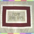 Judaica Shabbat CHALLAH bread cover Israel bourdeaux A