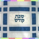 Judaica Shabbat CHALLAH bread cover Israel Silver Gigt