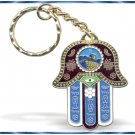 NEW BLUE HAMSA METAL GOLDEN KABBALAH KEY CHAIN  PRAYER