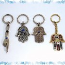 4 SILVER HAMSA KABBALAH EVIL EYE KEY CHAIN  Prayer 2