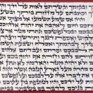 12*12 cm  size Mezuzah Klaf , scroll  parchment Kosher