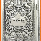 Silver Cover SIDDUR JEWISH PRAYER BOOK Hebrew - English