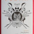 Poetry Foundation Vera Pavlova V Penelope Pelizzon Fanny Howe January 2010