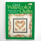 Quick Watercolor Quilts by Dina Pappas 1999