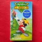 Walt Disney Mickey and the Beanstalk VHS ISBN 1558906916