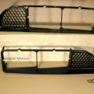 1986 1987 Pontiac Sunbird NOS grille pair P# 10041489