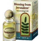 Frankincense Anointing Oil  #7MS-12