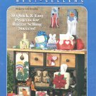 Holiday Bazaar Best Sellers, Year Long Holiday Home Decor, Plastic Canvas