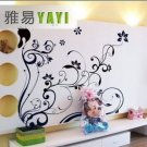 flower pattern Decor Wall Sticker 37&quot;*31&quot;