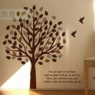 color bird tree Decor Wall Sticker 47&quot;