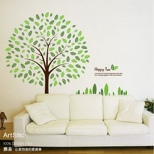 happy tree Decor Wall Sticker 63""