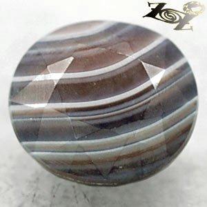3.05 CT.Natural Oval 8.5*9 mm. Milky White Honey Brown Layers Zebra Sardonyx Gem