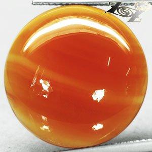 16.14 CT.Natural Round 20 mm. Banded Yellow Orange Layer Clear Sardonyx Gemstone