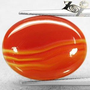 10.87 CT.Natural Oval 15*20 mm. Intense Banded Sunset Red Orange Africa Carnelian Sardonyx