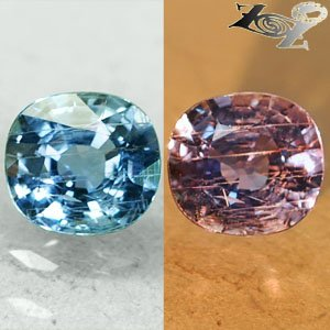 2.42 Ct.Firely VVS Unheated Natural Cushion 7.5*8 mm. Shakespeare Blue Sapphire