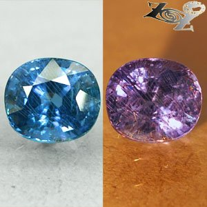 2.91 Ct. Full Fire Unheated Natural Cushion 7*8 mm Vivid Blue Color Change Sapphire