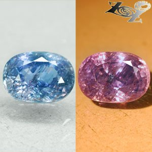 3.5 Ct.Firely Unheated Natural Oval 7*9.5 Cornflower Blue Color Change Sapphire