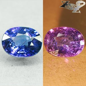 2.77 Ct.Unheated Natural Oval 7*9 mm Vivid Cornflower Blue Color Change Sapphire