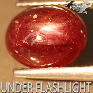 2.51 CT.Natural Oval Strong 6 Rays Star Intense Juicy Red Madagascar Ruby Gems