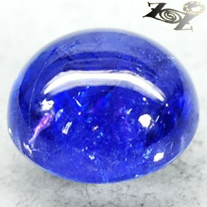 8 CT.Unusual Natural Oval 10.5 mm. Color Shift Strong Pleochroism Blue Tanzanite
