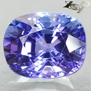 2.94 Ct.Flawless Full Fire Natural Cushion 7*9 mm Intense Sweet Purple Tanzanite