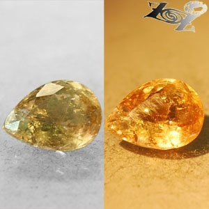 2.28 Ct.Rare Natural Pear 7.8*10 mm Color Shift LilacYellow Green Epidot Axinite