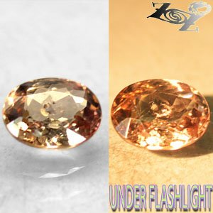 Firely Natural Oval 7*9 mm. Color Shift Lilac Yellow Peach Ferro Axinite 1.93 CT